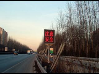 公路交通小型情报板(立柱式)-公路交通小型情报板(立柱式)