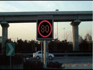 公路交通可变限速板-公路交通可变限速板
