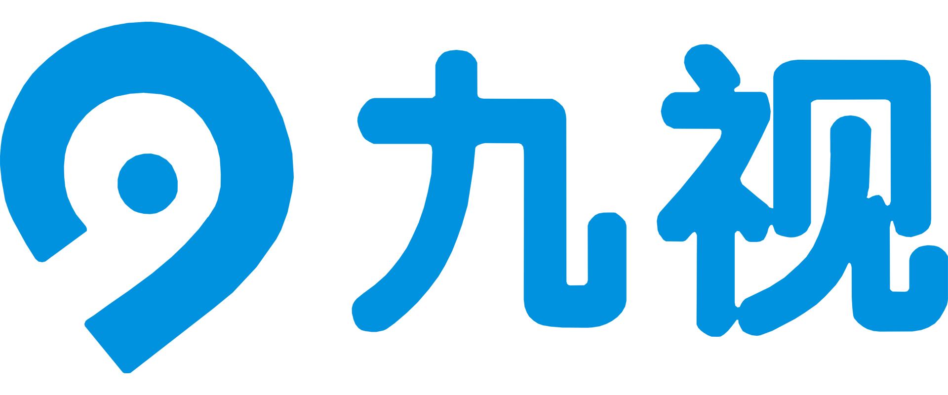 九视Ninevideo