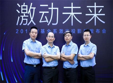 再度出击——明基全系列激光投影机发布会技术专访