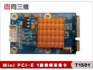 T1501-T1501 MiniPCI-E 1路標清AV視頻采集卡