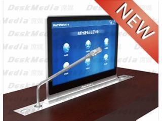 52款17.3寸超薄电容升降屏-席媒-52款17.3寸超薄电容升降屏