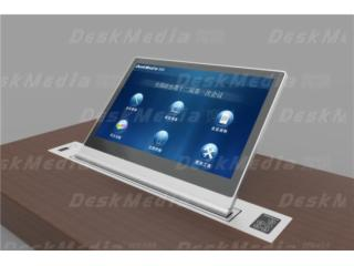 15.6寸超薄雙面電容升降屏-席媒-15.6寸超薄雙面電容升降屏