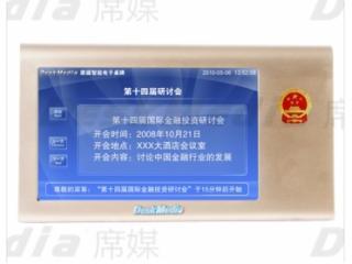 双面液晶电子桌牌系列-标准触控型-席媒-双面液晶电子桌牌系列-标准触控型