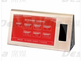 双面液晶电子桌牌系列刷卡标准触控型-席媒-双面液晶电子桌牌系列刷卡标准触控型