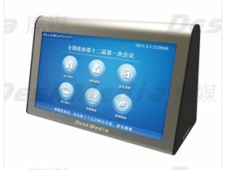 双面液晶电子桌牌系列-标准触控电容增强型-席媒-双面液晶电子桌牌系列-标准触控电容增强型