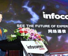 首届成都 InfoComm China 展会定于2018年9月举办