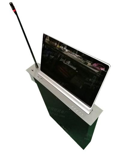 宏中视听    无纸化超薄带话筒升降器-HZ-CB156HT图片