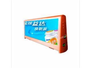 HS-P3-Taxi-豪胜电子P3双面全彩广告屏