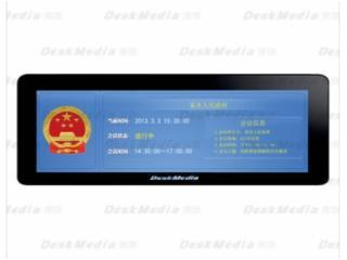 数字信息标牌系列 多媒体液晶数字标牌发布系统-席媒 数字信息标牌系列 多媒体液晶数字标牌发布系统