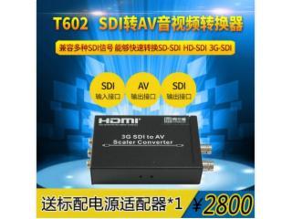 T602-T602高清SDI转AV/CVBS音视频转换器