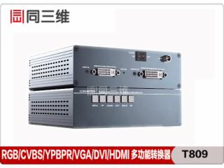 T809-T809多功能转换器(将RGB/CVBS/YPBPR/VGA/DVI/HDMI信