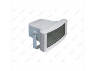 DI-9709-帝琪/DIQI 號角揚聲器