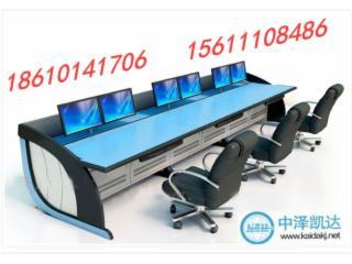 ZZKD-C009-操作臺