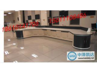 ZZKD-D87-北京专业定制高端调度台的厂家