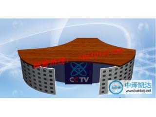 ZZKD-ZBZ03-北京直播桌专业生产厂家