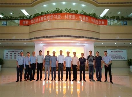 国家工信部、文化部及中国演艺设备技术协会领导共同莅临音王调研