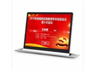 S156-睿峰 15.6寸超薄高清液晶升降器显示器