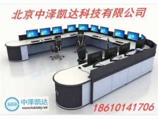 KZT-K10-指挥中心监控台监控台厂家