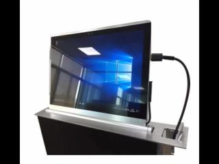 ETV10.1-睿峰  windows平板电脑升降器