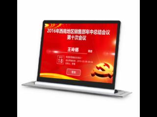 S184-睿峰 18.4寸超薄高清液晶升降器显示器