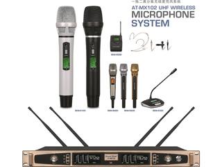 AT-MX102-一拖二真分集无线话筒