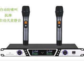 U860/V05A-UHF一拖二无线麦克风