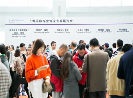 """坚守专业,坚持公益——上海展""""专业培训学院""""十月开讲"""