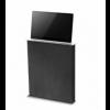 睿峰 21.5寸超薄高清液晶屏顯示器升降器-S215圖片