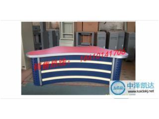 ZZKD-Z002-北京中泽专业生产高端直播桌
