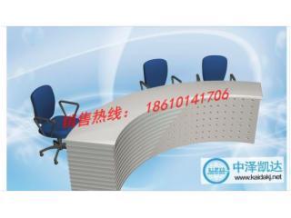 ZZKD-Z14-北京專業直播桌的廠家