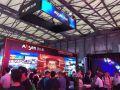 久等了!艾比森小间距科技风暴登陆上海LED国际展