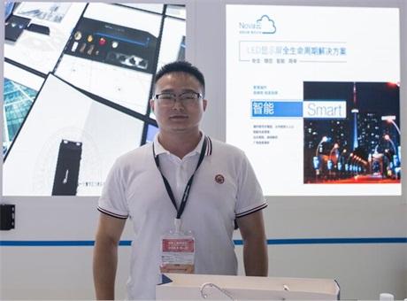 上海LED展:专访诺瓦科技产品运营工程师周冀魁先生