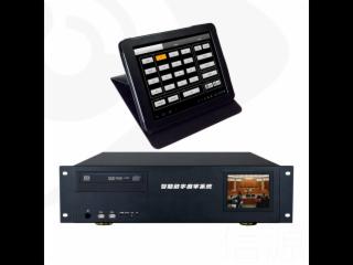 XY9000-標清型數字庭審系統