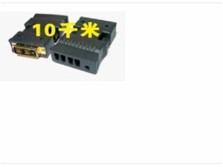 同三维T803-10KM-同三维T803-10KMHDMI/DVI光纤延长器(10千米)
