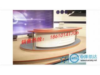ZZKD-Z007-北京專業生產直播桌