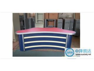 ZZKD-Z156-北京厂家专业生产豪华直播桌