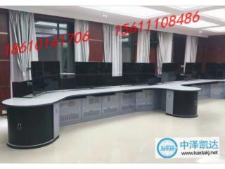 ZZKD-D34-安徽电力调度台专业生产厂家