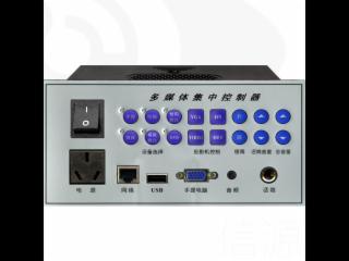 XY2800-B-标准型多媒体集中控制器