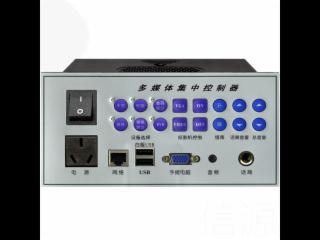 XY2800-E-多媒体集中控制器 电子白板控制