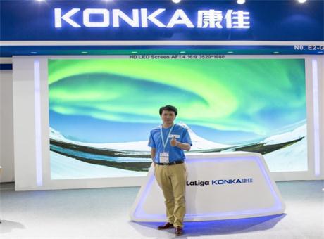 上海LED展:专访康佳壹视界董事长周剑宏先生