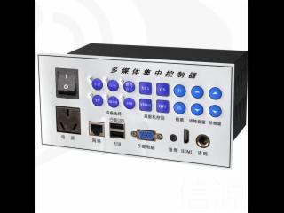 XY2800-H-多媒體集中控制器 HDMI高清接口