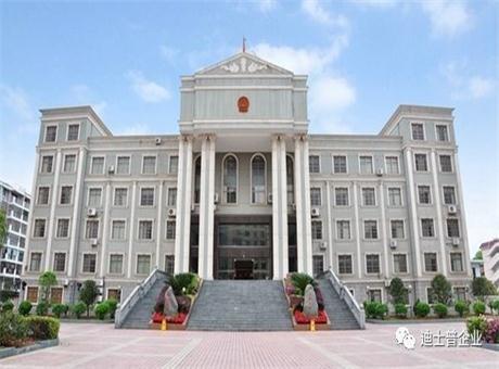 兴国县人民检察院引进迪士普多媒体音视频数字会议系统!