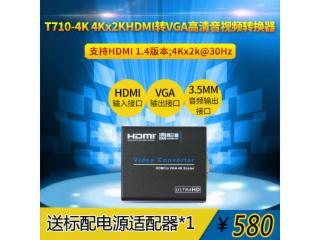 T710E-4K-T710E-4K HDMI轉VGA轉換器4Kx2K