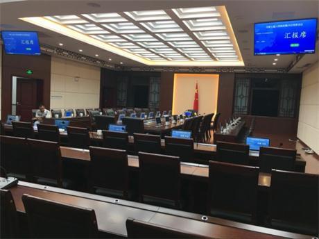 艾索电子(iSonivcavct)无纸化会议系统应用于四川省某市政府