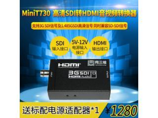 MiniT730-MiniT730 HD/3G SDI转HDMI高清音视频转换器
