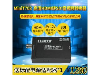 Mini T703-Mini T703 HDMI转SDI高清音视频转换器
