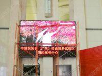 《吉上润达》广东自由贸易试验区南沙服务中心