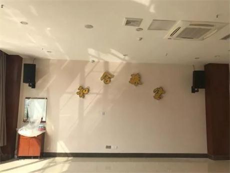 西班牙TECNARE·天雷|进驻云南瑞丽市和合珠宝温泉酒店多功能厅