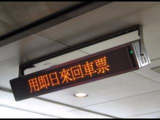 PID-乘客信息显示(PID)